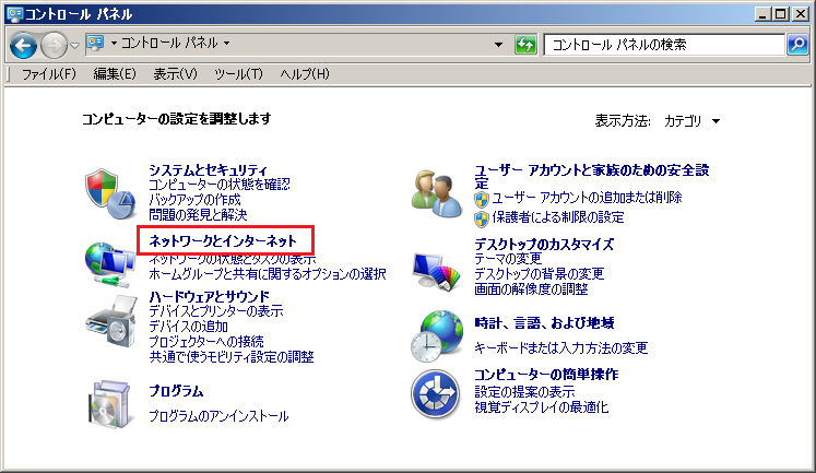 アドレス 固定 取得 ip IPアドレスの変更・設定方法と再取得する方法【windows10・スマホ・iPhone】